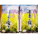【ふるさと納税】吾妻の輝き コシヒカリ 10kg(精米品 5...