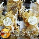 ショッピングふるさと納税 年内 【ふるさと納税】西会津 白い乾燥きくらげ 5袋