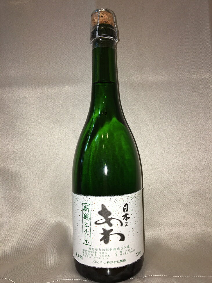 【ふるさと納税】スパークリングワイン日本のあわ 720ml