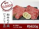 【ふるさと納税】FT18-036「いしかわ牛」または「福島牛...