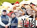 【先人の知恵が生んだ伝統の味】福島名産 立子山凍み豆腐