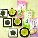 【ふるさと納税】◆お茶通御用達! 茨城三大銘茶五本詰合せ