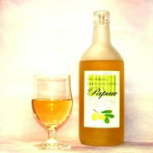 【ふるさと納税】A-1ポポーワイン