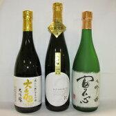 【ふるさと納税】C-1日立の地酒「大吟醸」飲み比べセット