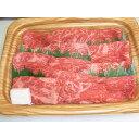 【ふるさと納税】☆牛肉を楽しむバランス良い組み合わせ☆こがの里牛 すき焼き用700g