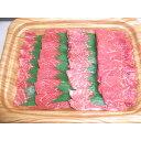 【ふるさと納税】☆牛肉を楽しむバランス良い組み合わせ☆こがの里牛 焼肉用700g