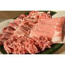【ふるさと納税】全国銘柄食肉コンテストで最優秀賞を受賞!!古河市産ローズポーク2.0kg【バラエティセット】