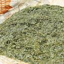 【ふるさと納税】創業1839年 匠の技 「さしま茶」 産地元詰 2kg