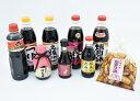 【ふるさと納税】AH01_天然醤油とつゆ、たれ、たまり漬9品...