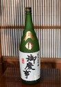 【ふるさと納税】AA02_古河の地酒「御慶事」純米大吟醸1....