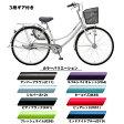 【ふるさと納税】塩野自転車 内装3段ギアを搭載した定番モデル・シティコレクション【26型・27型】