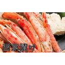 【ふるさと納税】たらば西京漬詰め合わせ 1kg 【魚貝類・漬...