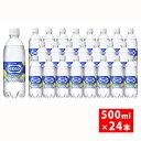【ふるさと納税】アサヒ ウィルキンソン炭酸水レモン 500m...