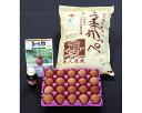 【ふるさと納税】No.015 (うまかっぺ米と奥久慈卵でいただく) 極上TKG (卵かけご飯)セット