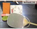 【ふるさと納税】No.180 西の内紙三昧