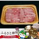 【ふるさと納税】No.089 瑞穂牛焼肉セット 約500g