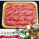 【ふるさと納税】No.091 瑞穂牛上すき焼きセット 約50...