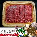 【ふるさと納税】No.106 瑞穂牛焼肉セット 約1kg