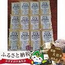 """【ふるさと納税】No.184 常陸大宮産""""もち麦""""キラリモチ..."""