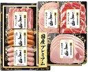 【ふるさと納税】日本ハム 美ノ国 6点セット