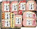 【ふるさと納税】日本ハム 美ノ国 9点セット