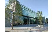 【ふるさと納税】筑西の芸術を訪ねて「しもだて美術館」&「板谷波山記念館」入館券引換票