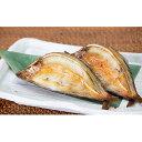 【ふるさと納税】天然 鮎の開き 【魚貝類・川魚・天然鮎】