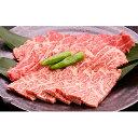 【ふるさと納税】常陸牛A5等級 焼肉用500g(もも肉) 【...