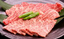 【ふるさと納税】常陸牛A5等級 焼肉用360g(ヒレ) 【牛...