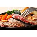 ショッピングふるさと納税 年内発送 【ふるさと納税】常陸牛A5等級 ステーキ用1.5kg(ロース) 【牛肉・お肉・ロース肉・和牛】