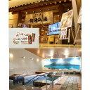 【ふるさと納税】天然温泉 御老公の湯境店ご入浴入館券2枚セット