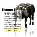 常陸牛 画像2