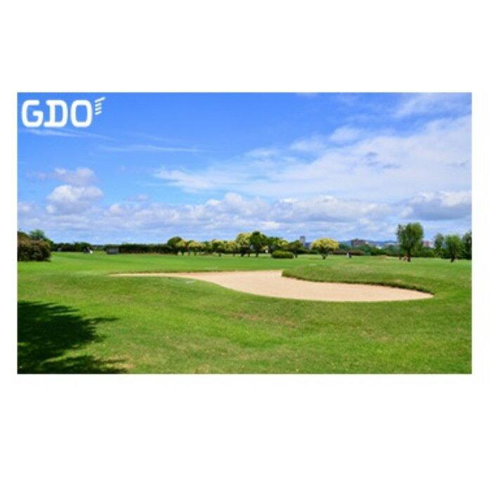 【ふるさと納税】ゴルフプレー 【栃木市】GDOゴルフ場予約クーポン9,000点分