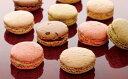【ふるさと納税】栃木市の人気洋菓子店「ソワール」マカロンセッ...