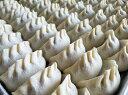 楽天栃木県栃木市【ふるさと納税】餃子 新商品!! 素材にこだわった自家製冷凍餃子