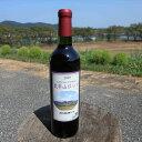 ショッピングふるさと納税 うに 【ふるさと納税】太平山ロッソ:地元産ぶどう100%の赤ワイン