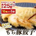 全国お取り寄せグルメ栃木食品全体No.15