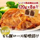 全国お取り寄せグルメ栃木食品全体No.13