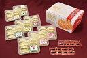 【ふるさと納税】宇都宮餃子館 食べ比べ8色セット...