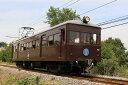 【ふるさと納税】N-05 上毛電鉄の特別な電車「デハ101」の貸切り