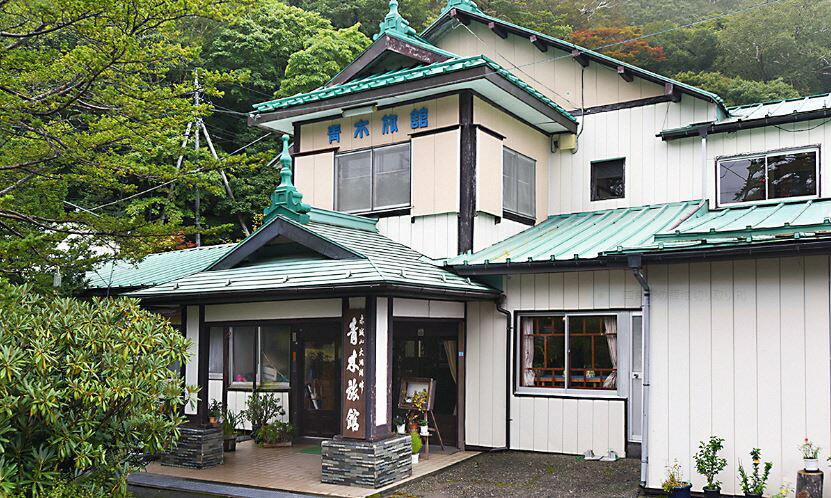 【ふるさと納税】F-07 赤城山大沼湖畔 青木旅館1泊2食プラン(1名)
