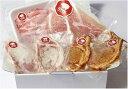 【ふるさと納税】R-04 バラエティ豚肉セット