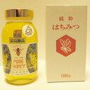 【ふるさと納税】No.011 最高級国産天然アカシアはちみつ...
