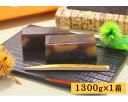 【ふるさと納税】No.014 栗ようかん(1300g×1箱)...