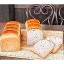【ふるさと納税】胡桃食パンの2本4斤セット【1215664】