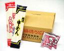【ふるさと納税】No.004 福徳うどん(乾麺) / 中めん...