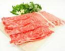 【ふるさと納税】No.078 上州牛ステーキ(サーロイン)約1.2kg / 牛肉 ブランド牛 群馬県