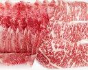 【ふるさと納税】No.044 上州牛すき焼き・上州麦豚しゃぶしゃぶセット 約1.35kg / 牛肉 豚肉 リブロース ロース 群馬県