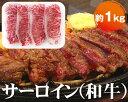 【ふるさと納税】No.006 もつ煮7食セット / モツ 煮物 群馬県