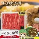 【ふるさと納税】No.041 上州牛・上州麦豚しゃぶしゃぶセット約700g / 牛肉 豚肉 ロース 群馬県